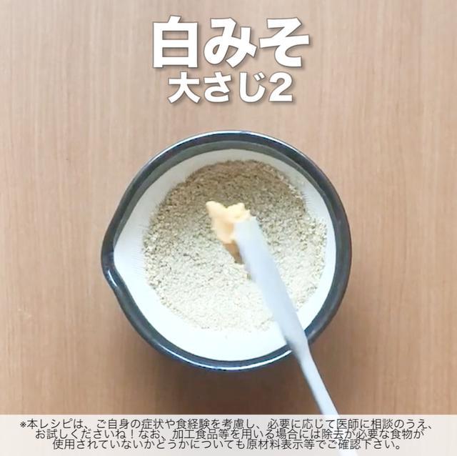 画像17: 煮干しが丸ごと食べられるレシピ!JAグループさまのきゅうりの冷や汁ごはん
