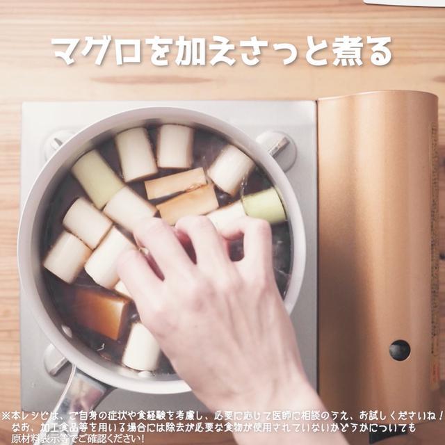 画像12: お魚のおかずが欲しい時にぴったり!JAグループさまのねぎま鍋