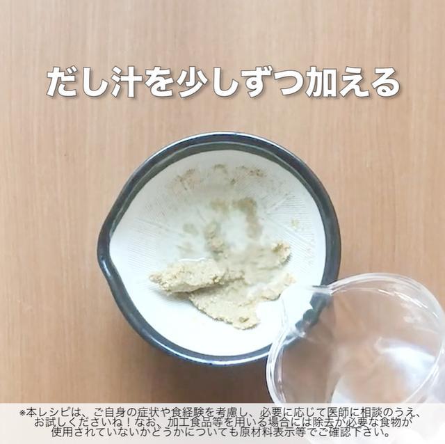 画像19: 煮干しが丸ごと食べられるレシピ!JAグループさまのきゅうりの冷や汁ごはん