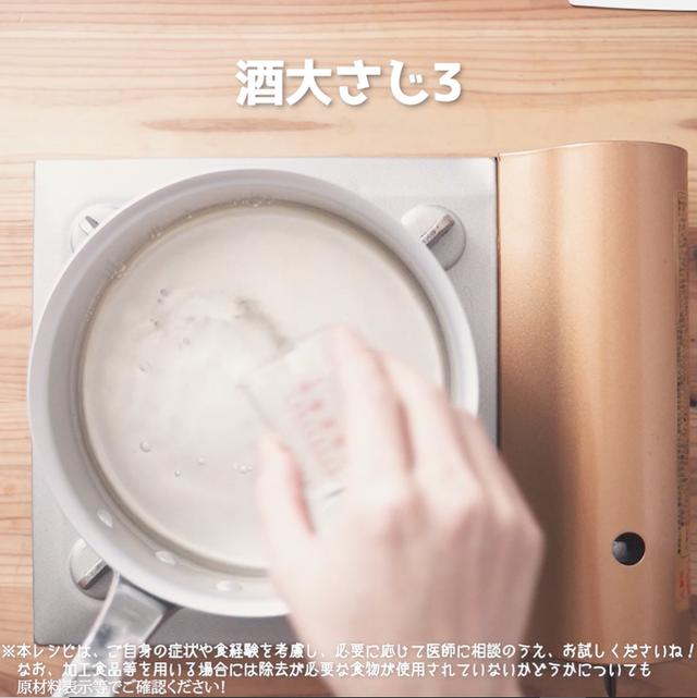 画像7: お魚のおかずが欲しい時にぴったり!JAグループさまのねぎま鍋