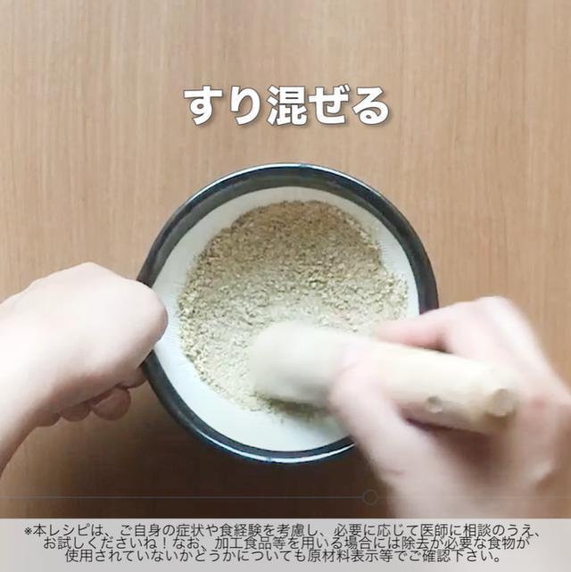 画像16: 煮干しが丸ごと食べられるレシピ!JAグループさまのきゅうりの冷や汁ごはん