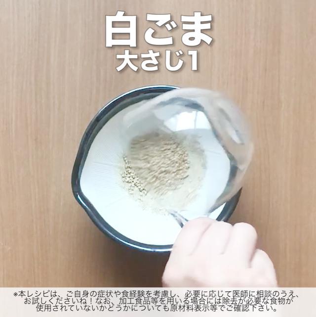 画像15: 煮干しが丸ごと食べられるレシピ!JAグループさまのきゅうりの冷や汁ごはん