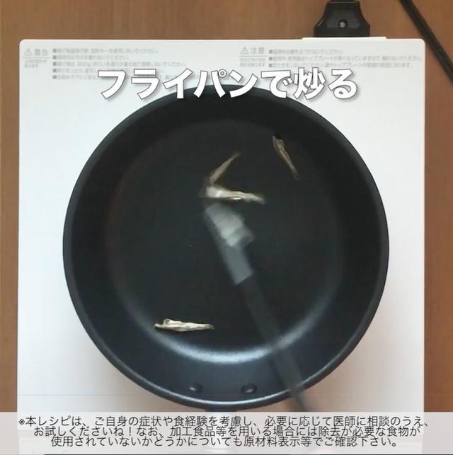 画像13: 煮干しが丸ごと食べられるレシピ!JAグループさまのきゅうりの冷や汁ごはん