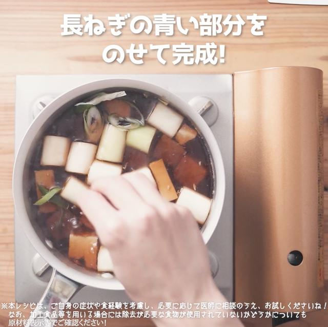 画像13: お魚のおかずが欲しい時にぴったり!JAグループさまのねぎま鍋