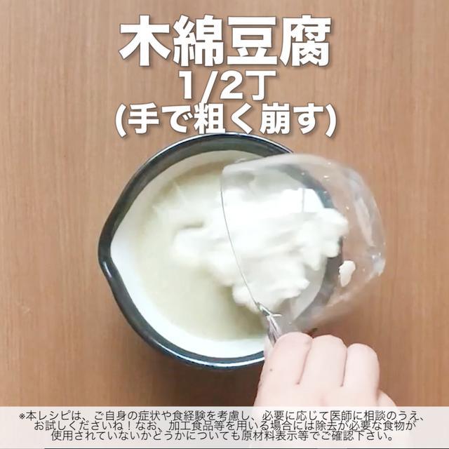 画像21: 煮干しが丸ごと食べられるレシピ!JAグループさまのきゅうりの冷や汁ごはん