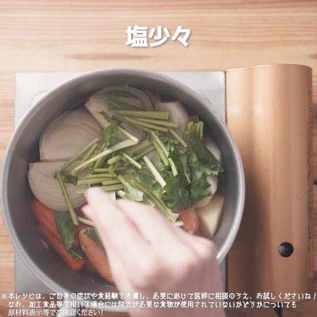 画像12: 洋食メニューの汁物に!JAグループさまのかぶとソーセージのやさしいポトフ