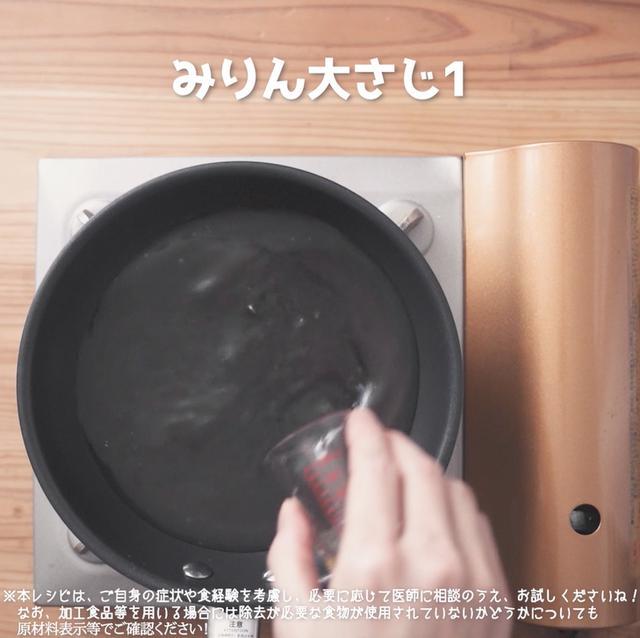 画像10: だし汁と、具材の旨みがたまらない!JAグループさまのキノコと根菜のほんわかごはん