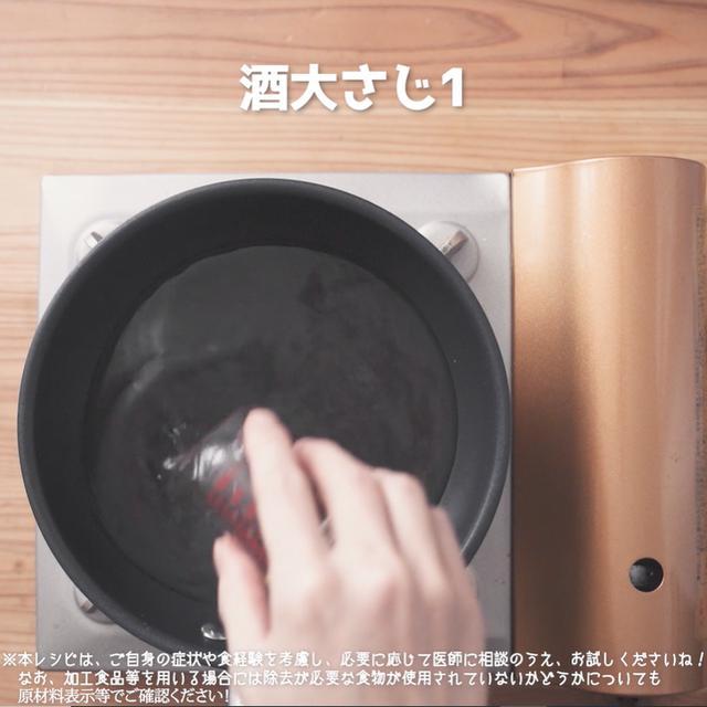 画像9: だし汁と、具材の旨みがたまらない!JAグループさまのキノコと根菜のほんわかごはん