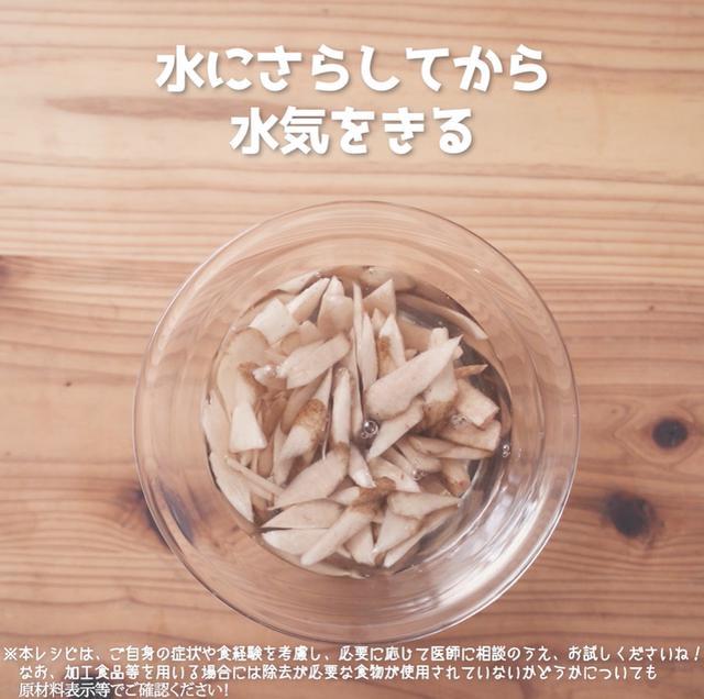 画像6: だし汁と、具材の旨みがたまらない!JAグループさまのキノコと根菜のほんわかごはん