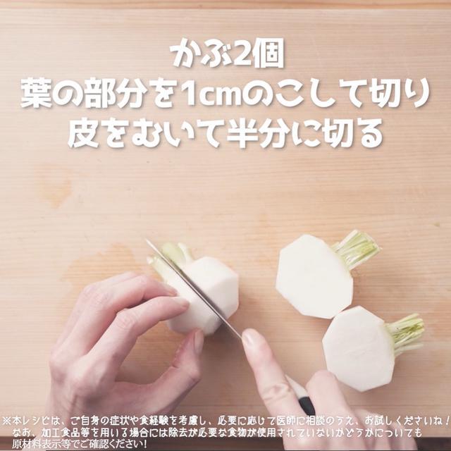 画像2: 洋食メニューの汁物に!JAグループさまのかぶとソーセージのやさしいポトフ