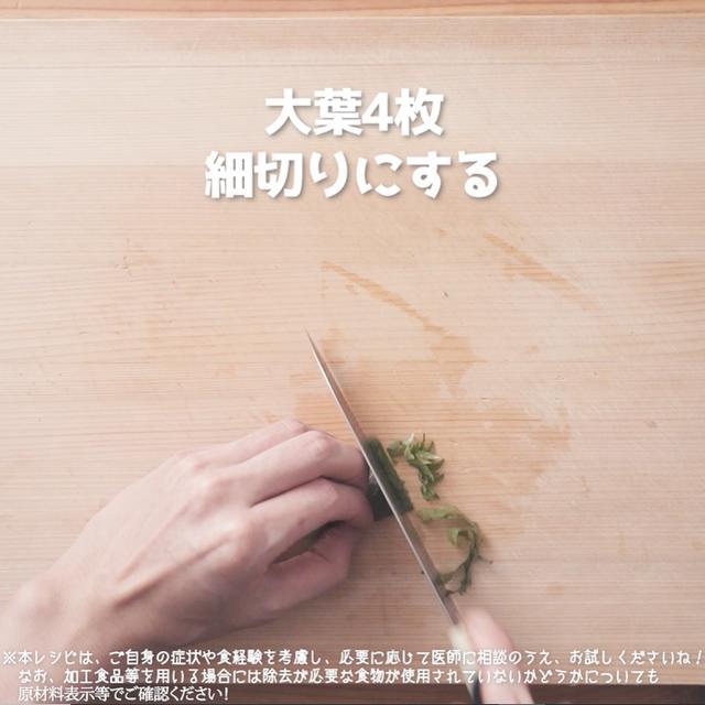 画像8: 夏野菜でcool-vege茶漬け