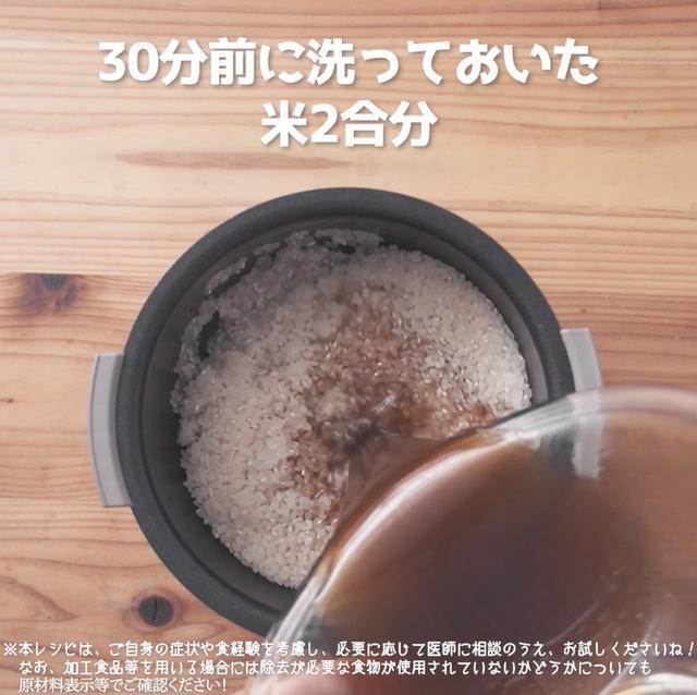 画像14: だし汁と、具材の旨みがたまらない!JAグループさまのキノコと根菜のほんわかごはん