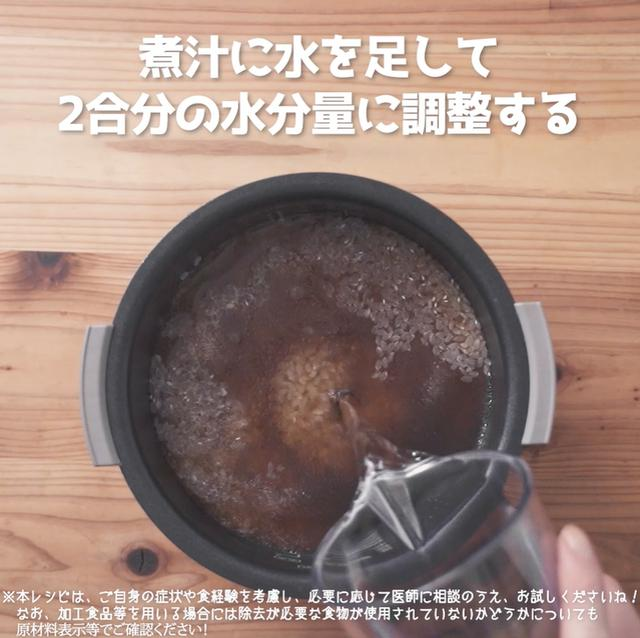 画像15: だし汁と、具材の旨みがたまらない!JAグループさまのキノコと根菜のほんわかごはん
