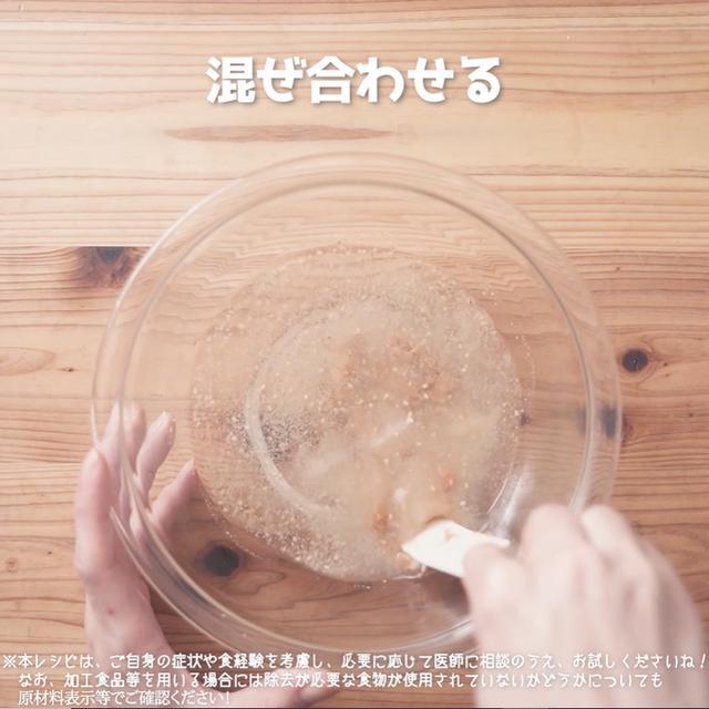 画像12: 夏野菜でcool-vege茶漬け