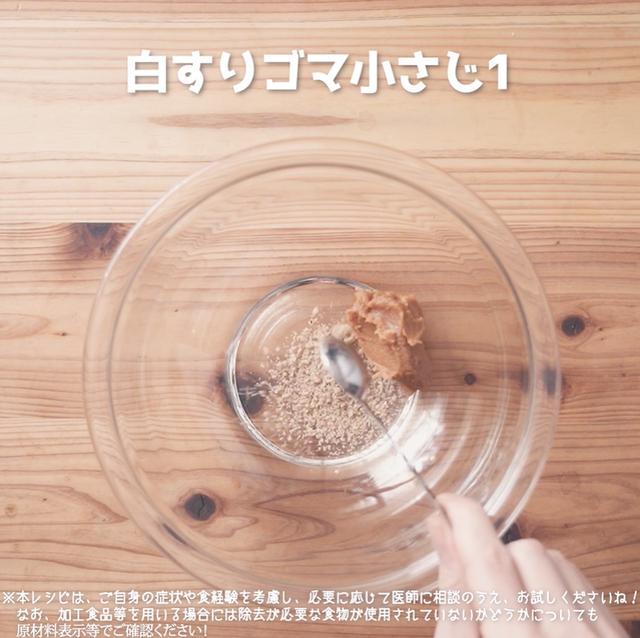 画像10: 夏野菜でcool-vege茶漬け