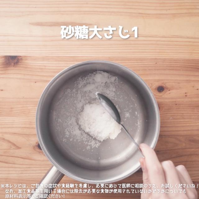画像4: おやつに作りたい!ごはんを使って作るスイーツ!?JAグループさまの栗とごはんのまろやか豆乳ムース
