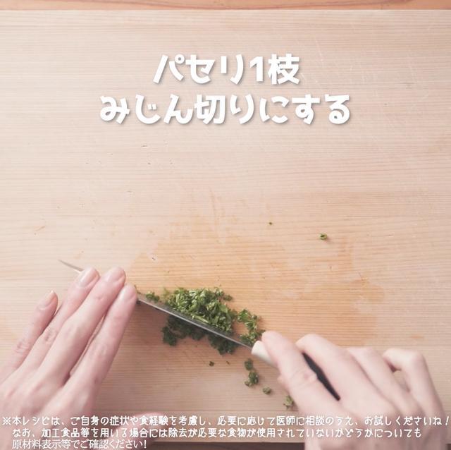 画像6: 彩りさわやか!副菜に追加したい、JAグループさまのきゅうりとタコのさわやかマリネ