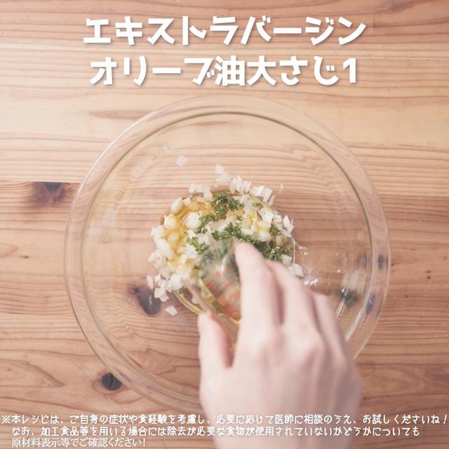 画像7: 彩りさわやか!副菜に追加したい、JAグループさまのきゅうりとタコのさわやかマリネ