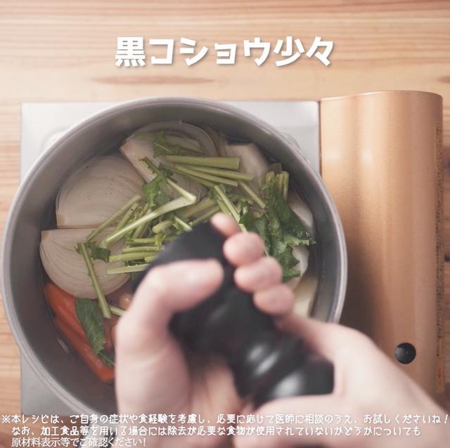 画像13: 洋食メニューの汁物に!JAグループさまのかぶとソーセージのやさしいポトフ