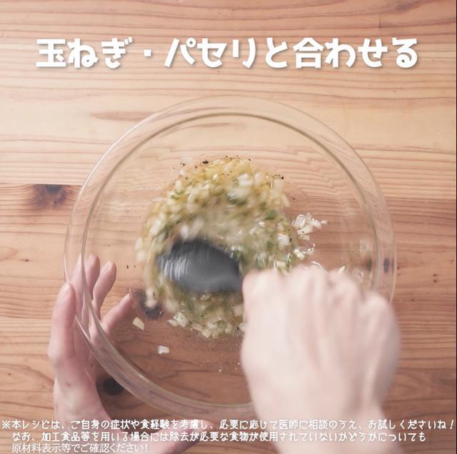画像12: 彩りさわやか!副菜に追加したい、JAグループさまのきゅうりとタコのさわやかマリネ