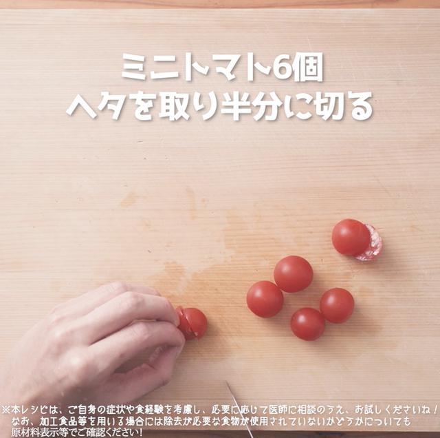 画像4: 彩りさわやか!副菜に追加したい、JAグループさまのきゅうりとタコのさわやかマリネ