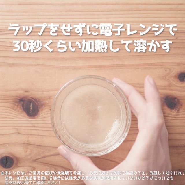 画像12: おやつに作りたい!ごはんを使って作るスイーツ!?JAグループさまの栗とごはんのまろやか豆乳ムース