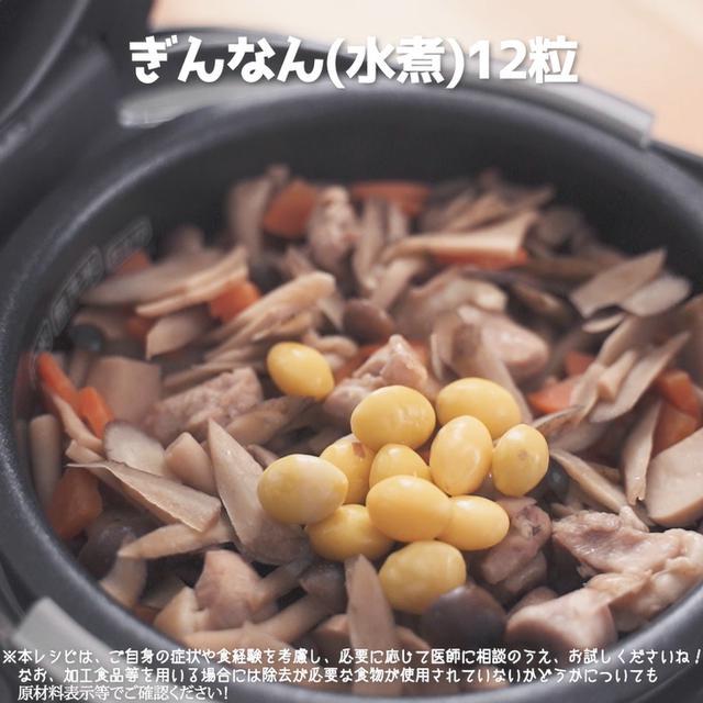 画像17: だし汁と、具材の旨みがたまらない!JAグループさまのキノコと根菜のほんわかごはん