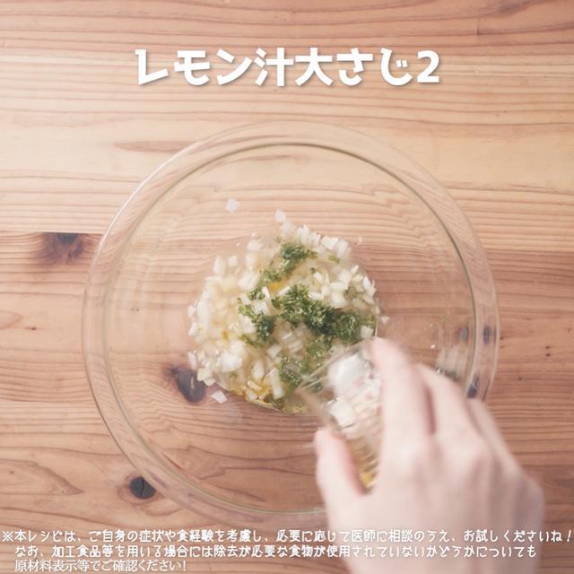 画像8: 彩りさわやか!副菜に追加したい、JAグループさまのきゅうりとタコのさわやかマリネ