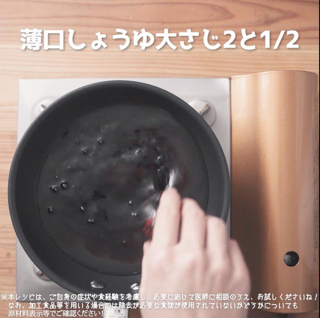 画像11: だし汁と、具材の旨みがたまらない!JAグループさまのキノコと根菜のほんわかごはん