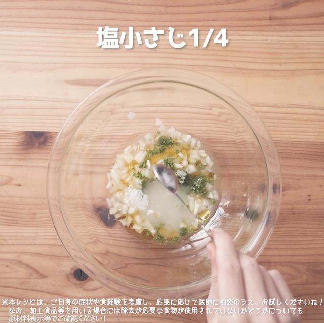 画像10: 彩りさわやか!副菜に追加したい、JAグループさまのきゅうりとタコのさわやかマリネ