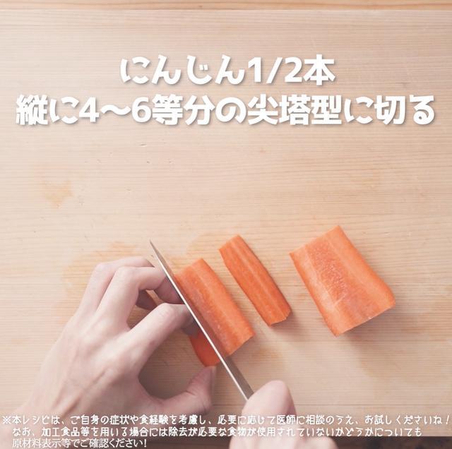 画像6: 洋食メニューの汁物に!JAグループさまのかぶとソーセージのやさしいポトフ