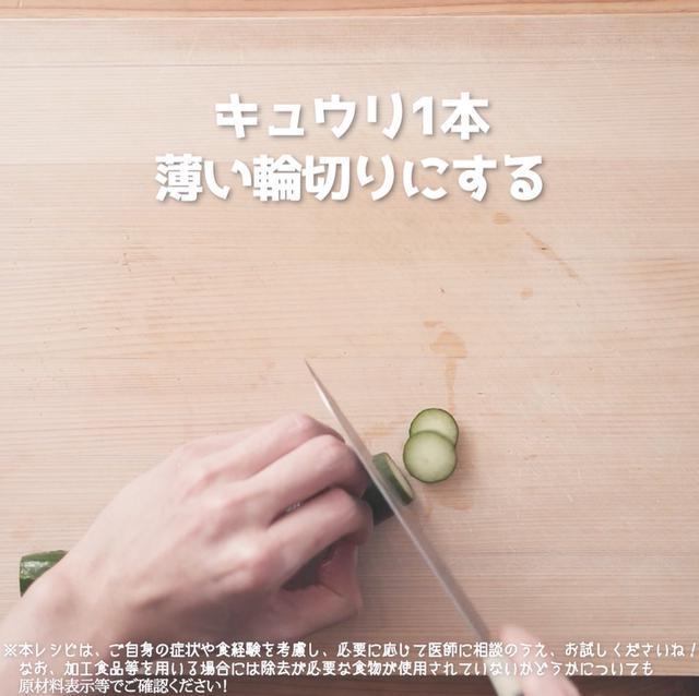 画像2: 夏野菜でcool-vege茶漬け