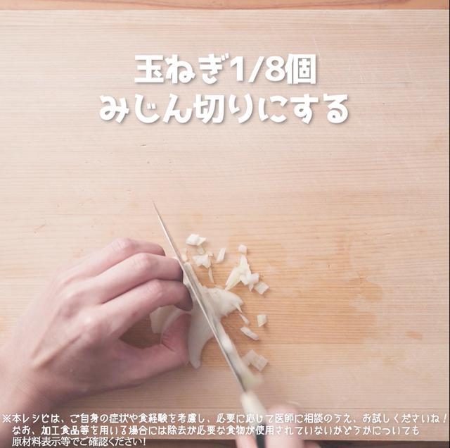 画像5: 彩りさわやか!副菜に追加したい、JAグループさまのきゅうりとタコのさわやかマリネ