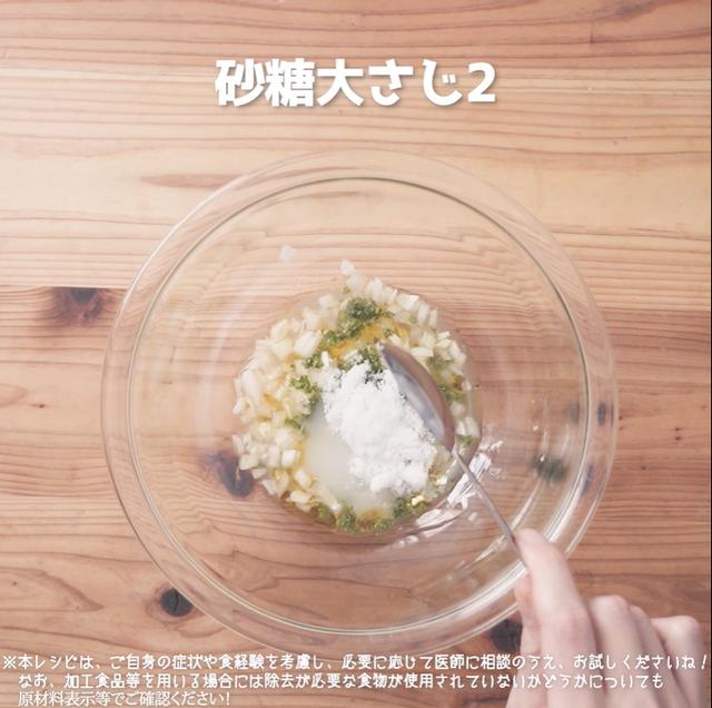 画像9: 彩りさわやか!副菜に追加したい、JAグループさまのきゅうりとタコのさわやかマリネ