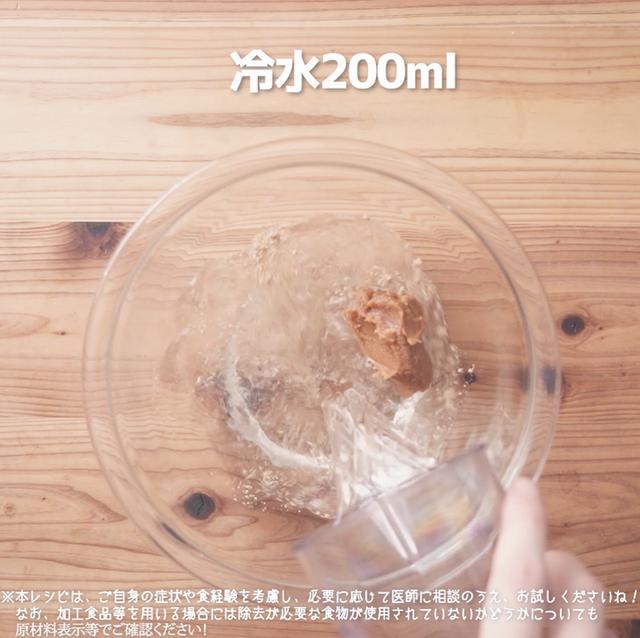 画像11: 夏野菜でcool-vege茶漬け