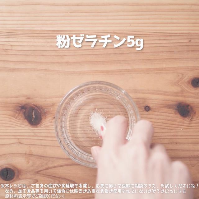 画像10: おやつに作りたい!ごはんを使って作るスイーツ!?JAグループさまの栗とごはんのまろやか豆乳ムース
