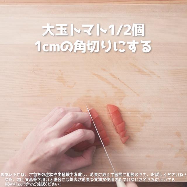 画像6: 夏野菜でcool-vege茶漬け