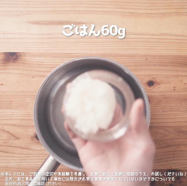 画像3: おやつに作りたい!ごはんを使って作るスイーツ!?JAグループさまの栗とごはんのまろやか豆乳ムース
