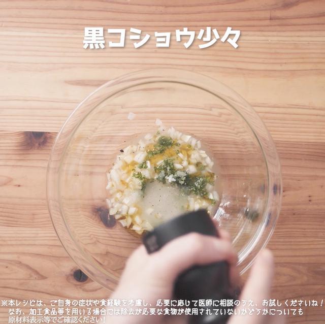 画像11: 彩りさわやか!副菜に追加したい、JAグループさまのきゅうりとタコのさわやかマリネ