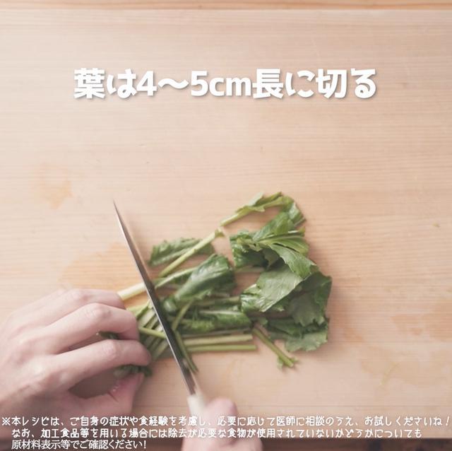画像3: 洋食メニューの汁物に!JAグループさまのかぶとソーセージのやさしいポトフ