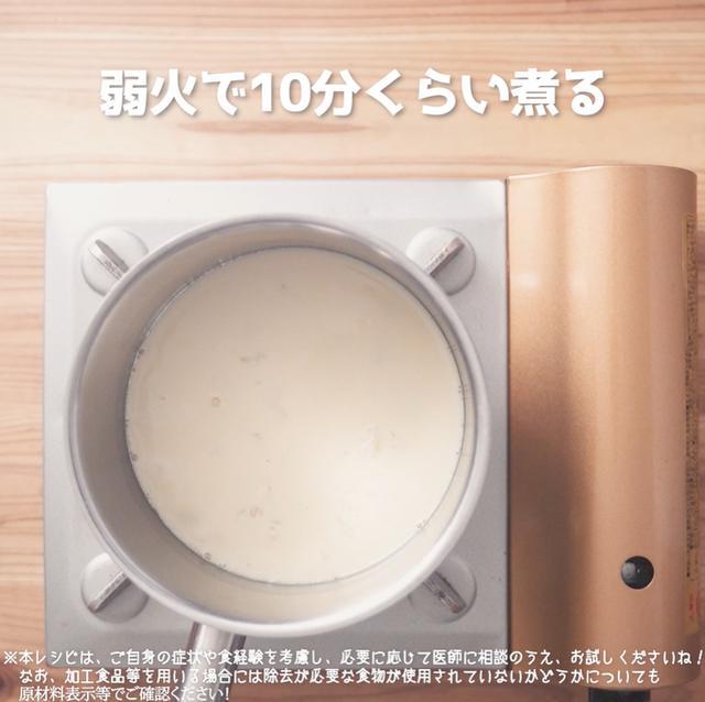 画像7: おやつに作りたい!ごはんを使って作るスイーツ!?JAグループさまの栗とごはんのまろやか豆乳ムース