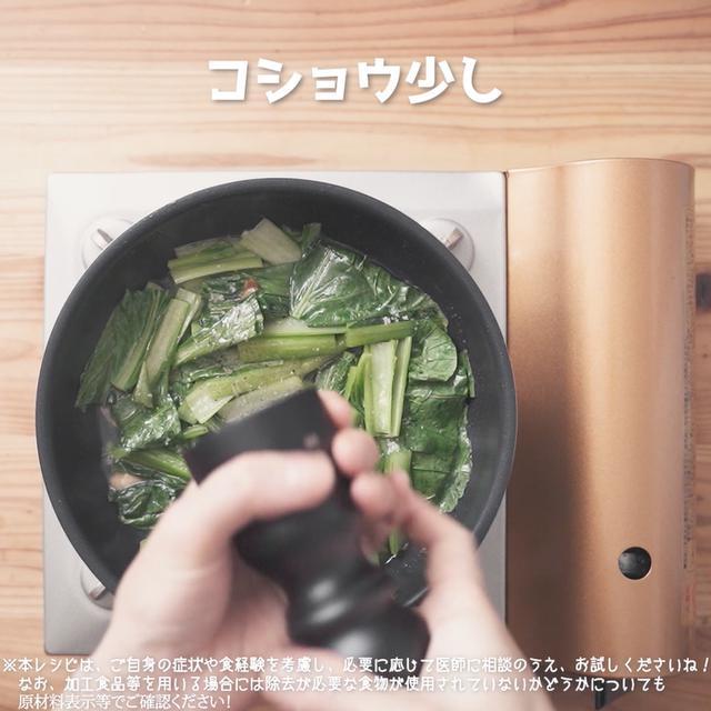 画像14: 小松菜を食べよう!定番のあの味を再現!リュウジさんの中華屋さんの小松菜炒め