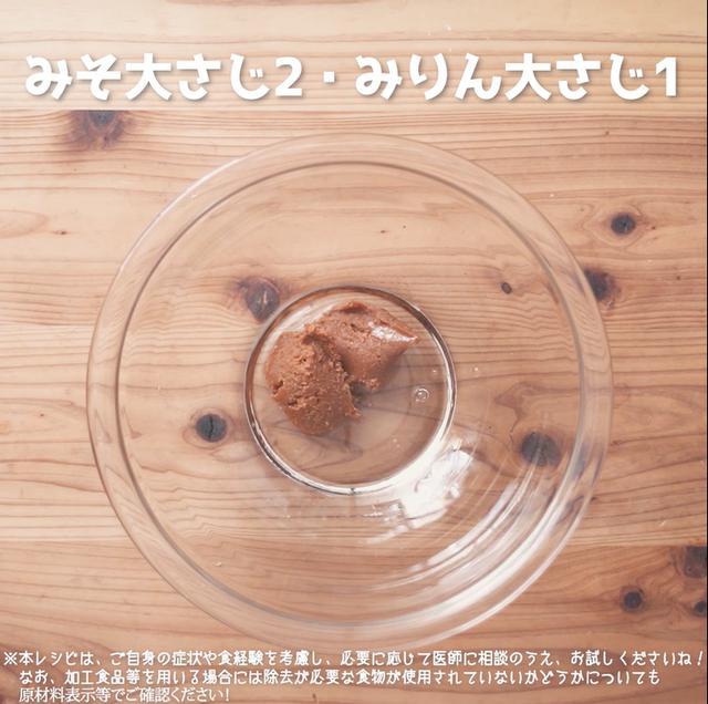 画像2: 味噌ベースのタレが決め手!鶏もも肉とキャベツを使ったおかずなら、リュウジさんのけいちゃん
