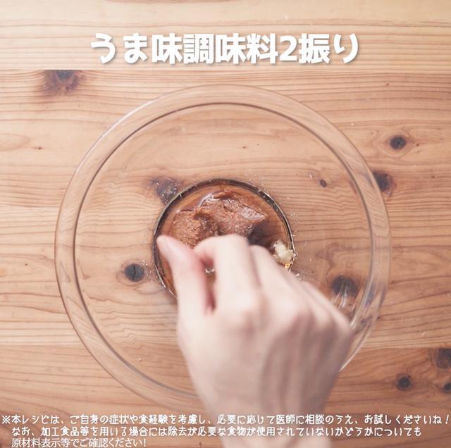 画像7: 味噌ベースのタレが決め手!鶏もも肉とキャベツを使ったおかずなら、リュウジさんのけいちゃん