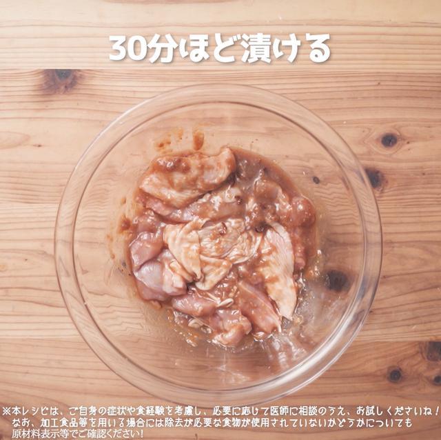 画像11: 味噌ベースのタレが決め手!鶏もも肉とキャベツを使ったおかずなら、リュウジさんのけいちゃん