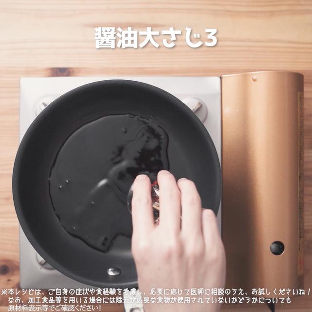 画像2: もう一本が止まらない!お弁当にも使える、タレが決め手のリュウジさんの手羽先唐揚げ