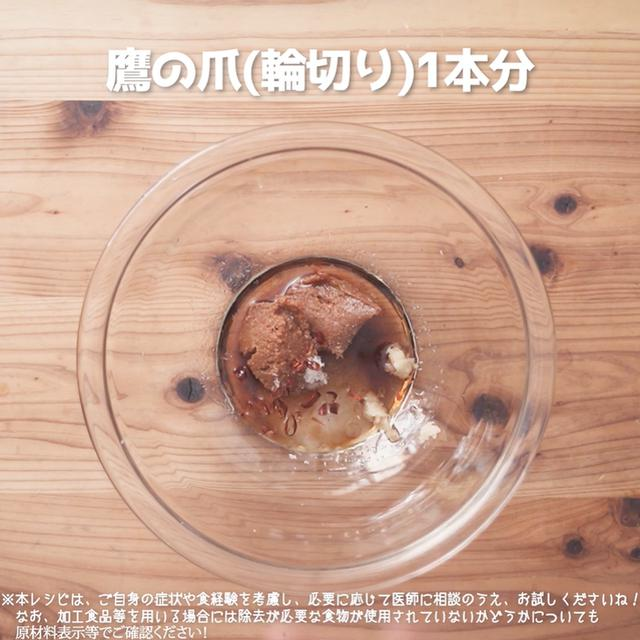 画像8: 味噌ベースのタレが決め手!鶏もも肉とキャベツを使ったおかずなら、リュウジさんのけいちゃん
