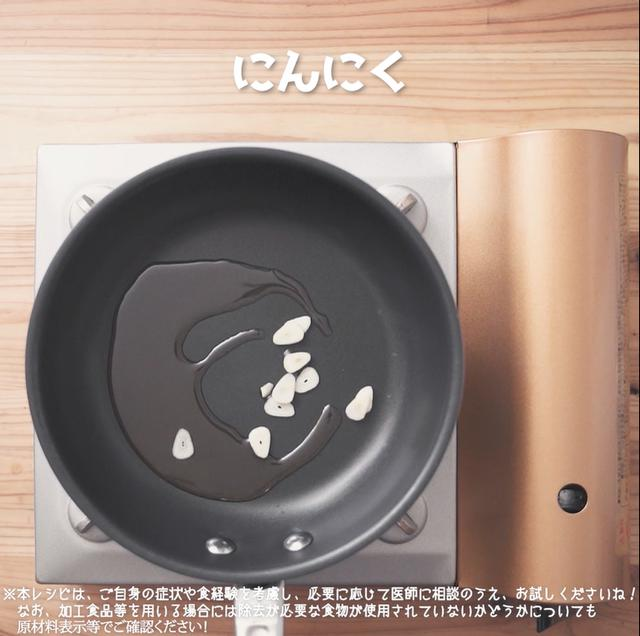 画像5: 小松菜を食べよう!定番のあの味を再現!リュウジさんの中華屋さんの小松菜炒め
