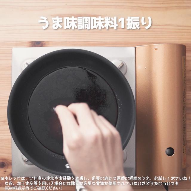 画像6: もう一本が止まらない!お弁当にも使える、タレが決め手のリュウジさんの手羽先唐揚げ