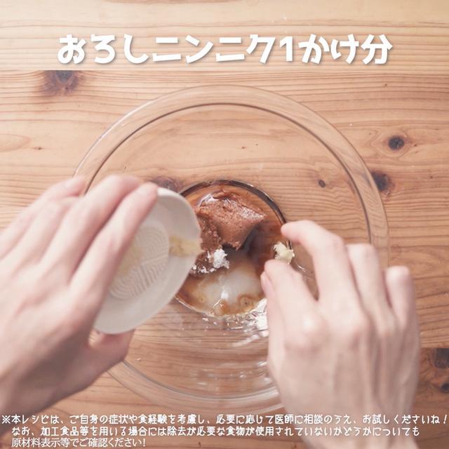 画像6: 味噌ベースのタレが決め手!鶏もも肉とキャベツを使ったおかずなら、リュウジさんのけいちゃん